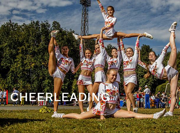 Cheerleading_zajecia_dla_dzieci_marki